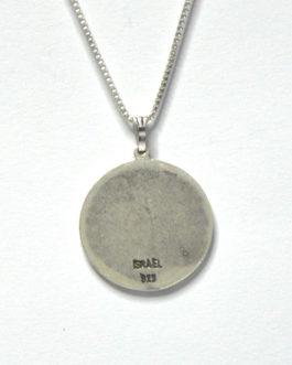 שרשרת כסף 925 עם תליון עגול אם אשכח ירושלים תשכח ימיני וחריטה בהתאמה אישית