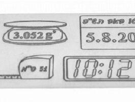 כרטיס לארנק ת.ז לילד/ה כסף 925