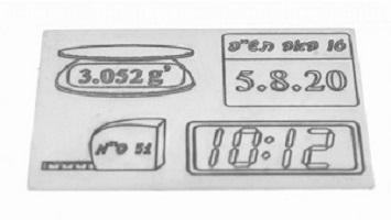 כרטיס לארנק תעודת זהות לילדה כסף 925
