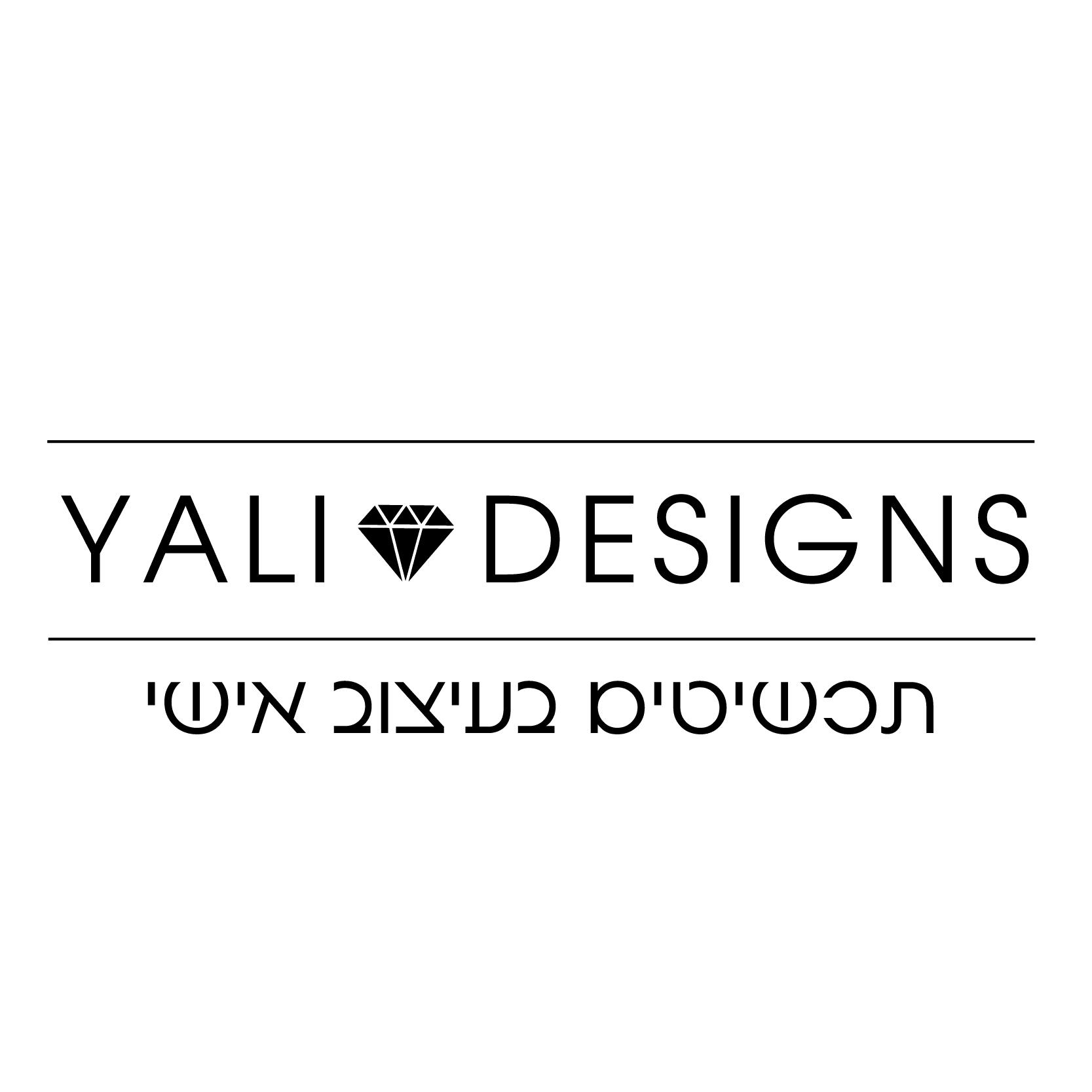 יהלי עיצובים- עיצוב תכשיטים בהתאמה אישית וחריטות מיוחדות